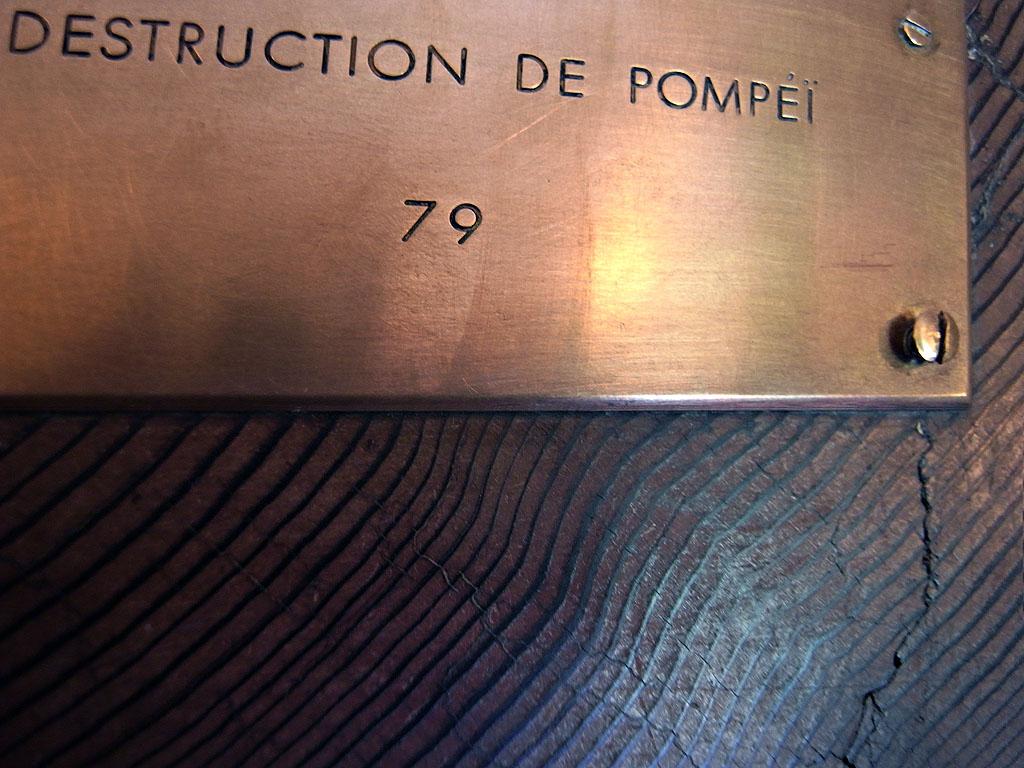 museum-coupe-pompei