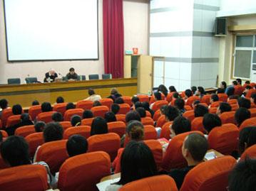 xian-conf-2006