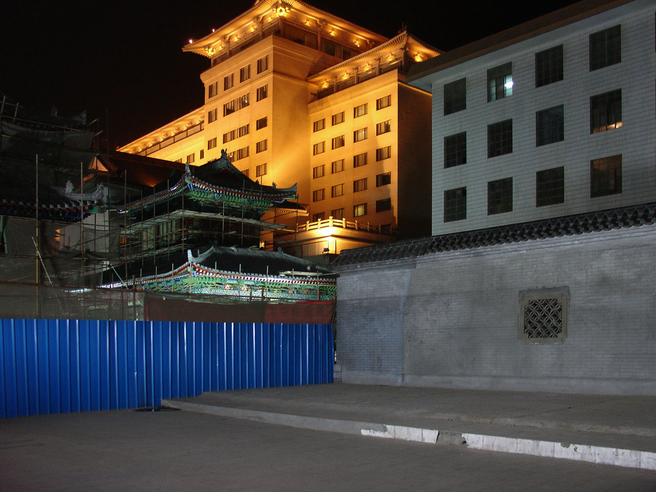 xian-palais-neuf