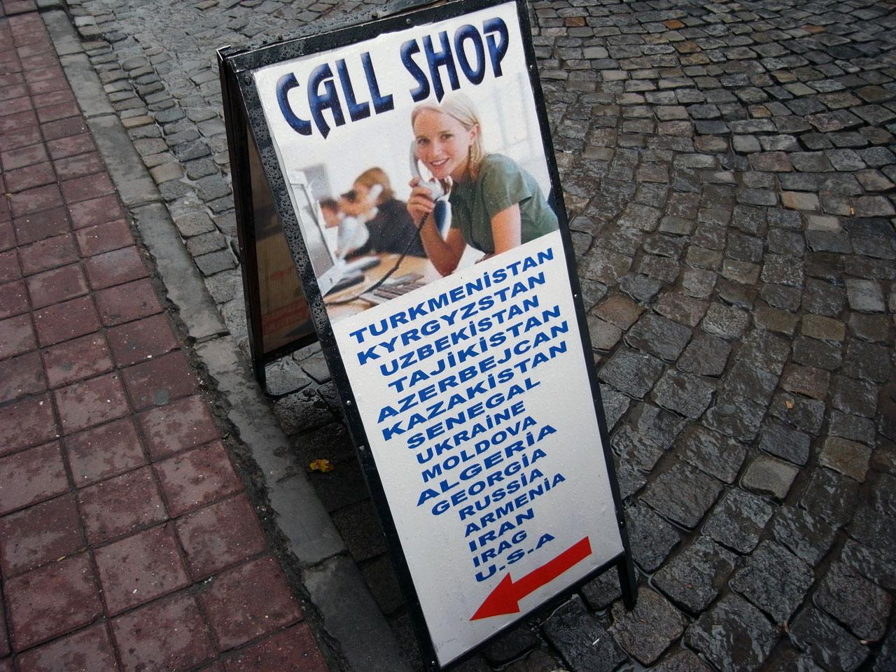 callshop-1