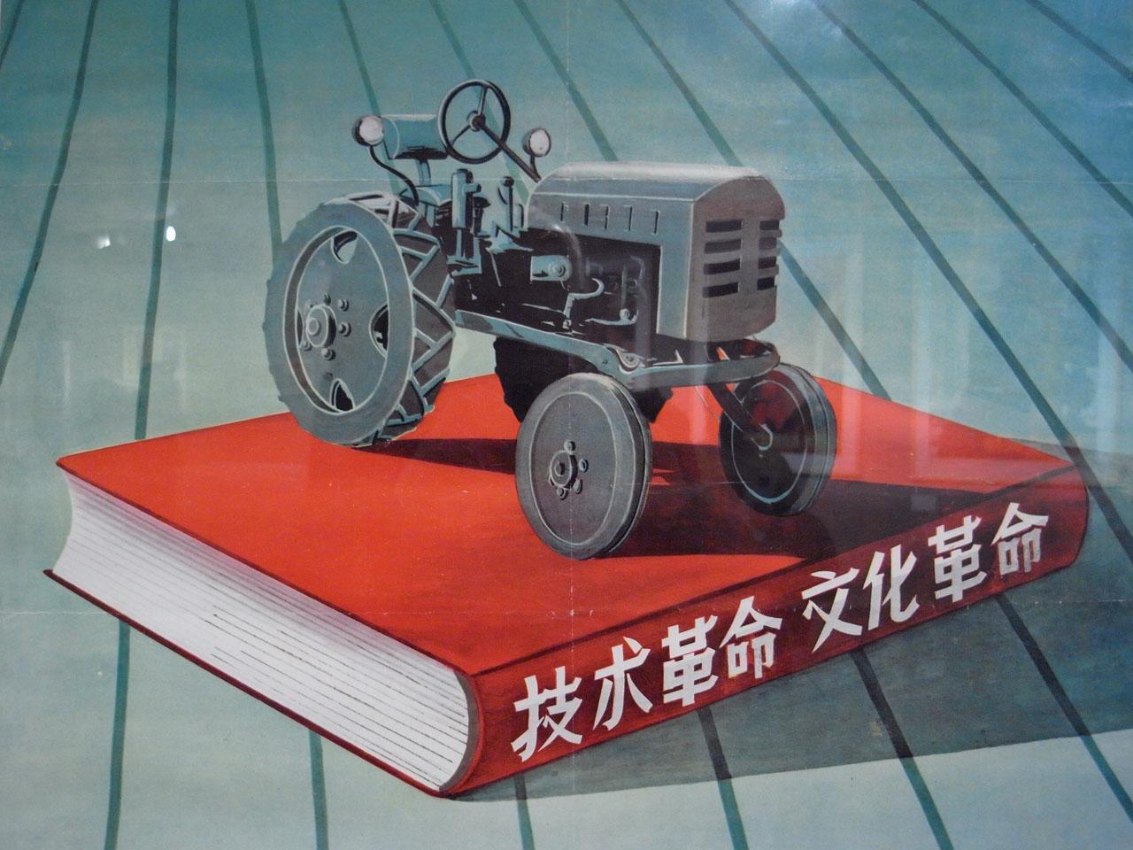 livre-tracteur