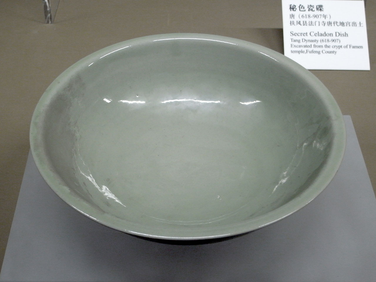 tang-celadon