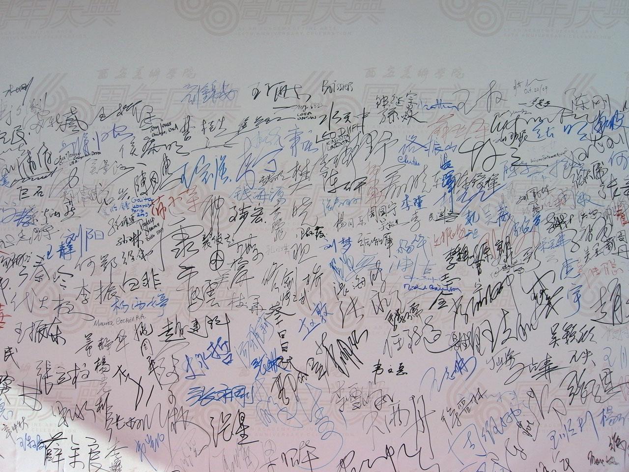 xafa-signatures