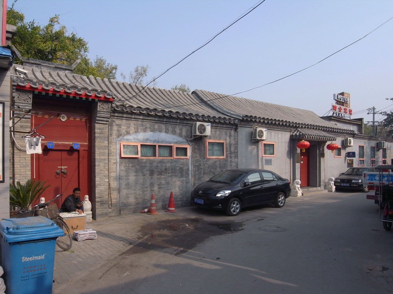 sihe-hutong