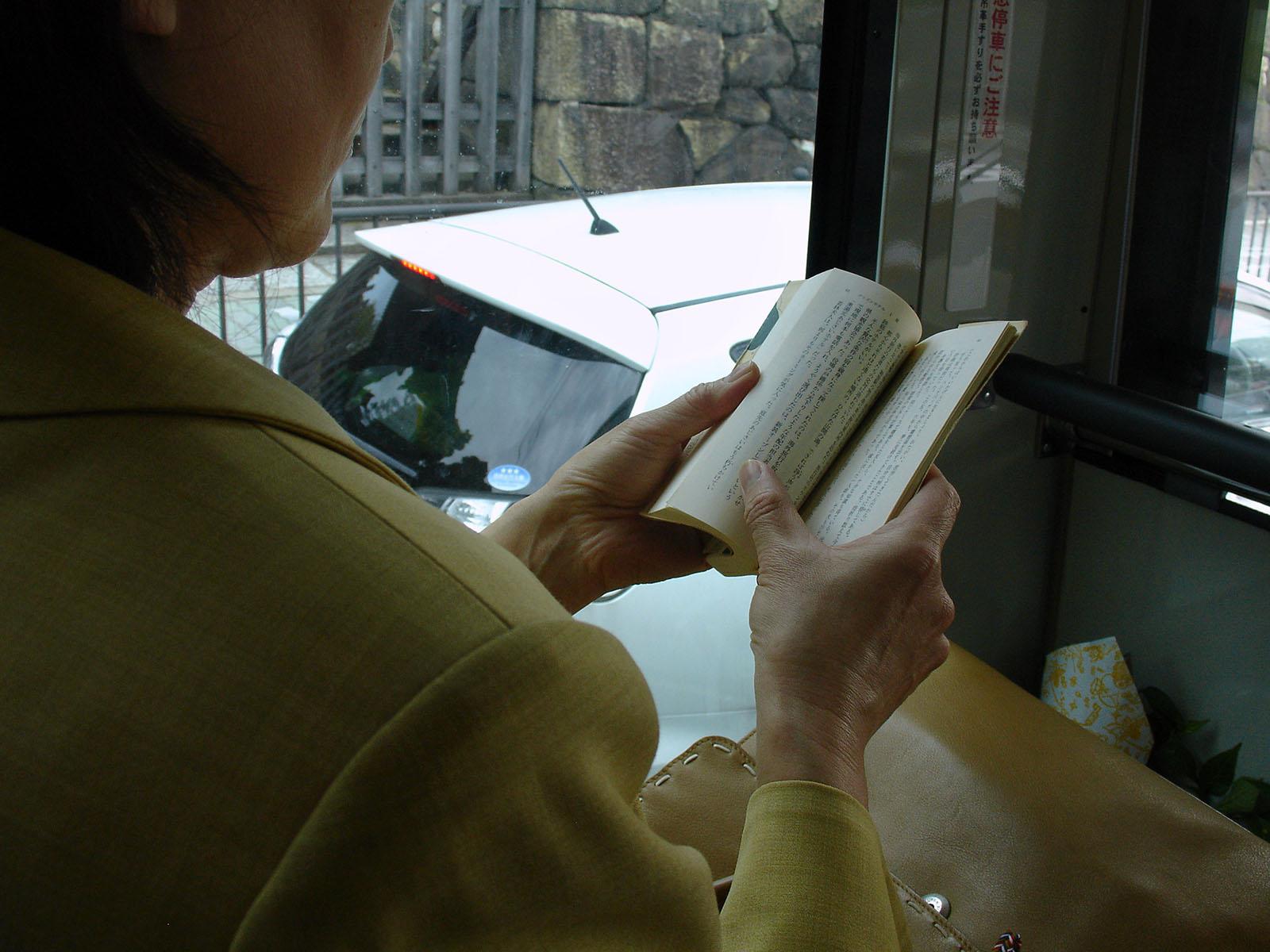kyoto bus livre 2008