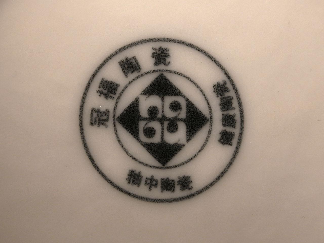 tasse-de-xian-marque