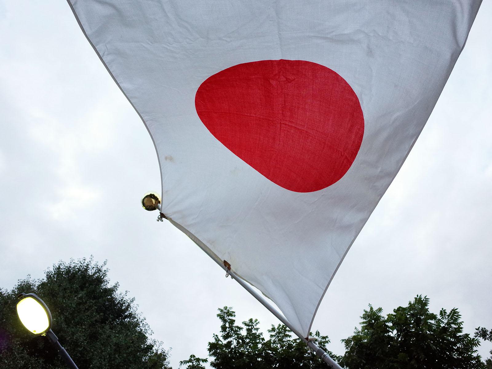 drapeau geidai 23 sept