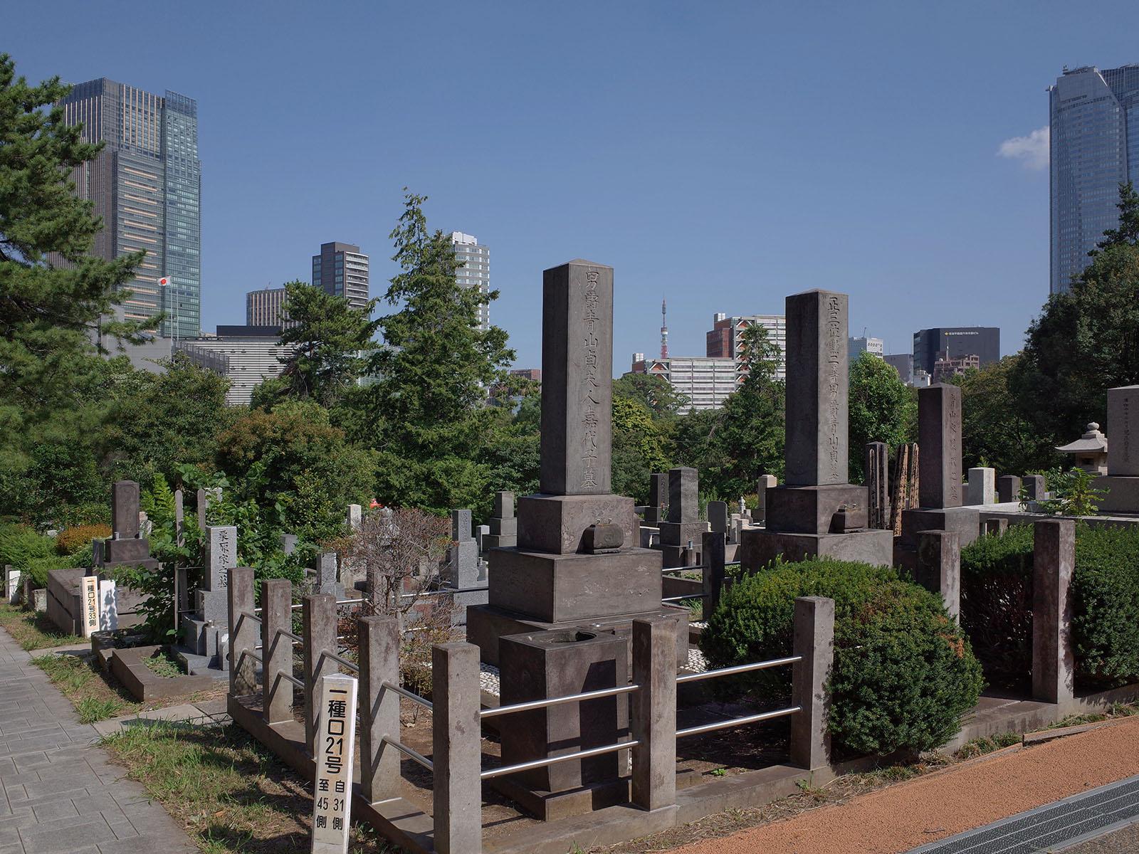 aoyama steles