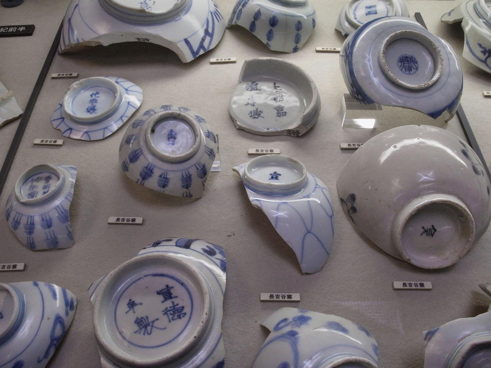 arita museum