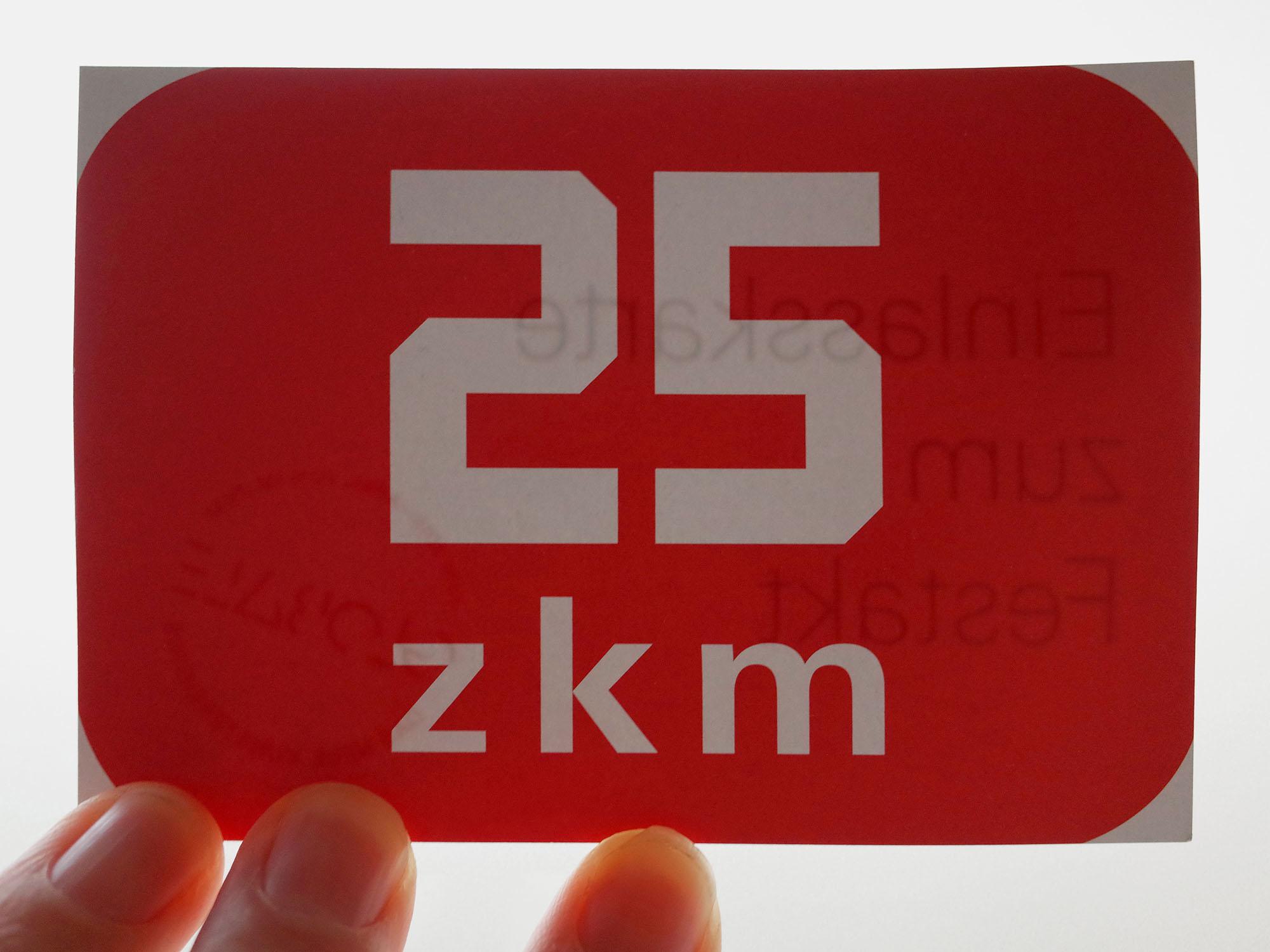 25 zkm