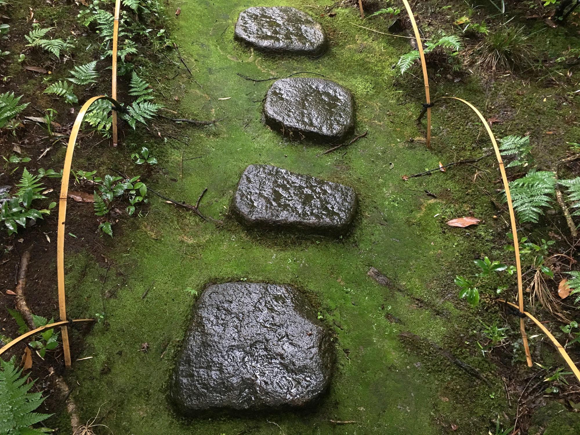 nezu-parc-pierres-20160916